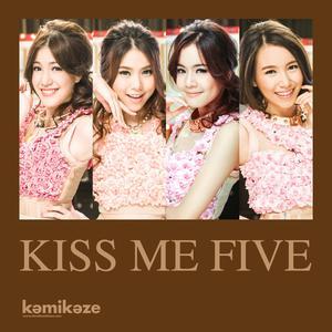 ดาวน์โหลดและฟังเพลง ไวต่อความรู้สึก (Sensitive) พร้อมเนื้อเพลงจาก Kiss Me Five