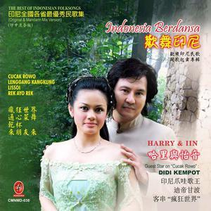 The Best of Indonesian Folksongs: Indonesia Berdansa dari Harry