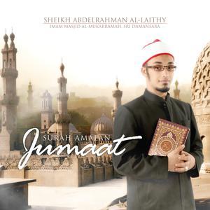 Surah Amalan Jumaat dari Sheikh Abdelrahman Al-Laithy