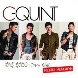 อัลบัม เจ้าชู้ รู้ตัวป่ะ (Remix Version) - Single ศิลปิน C-Quint