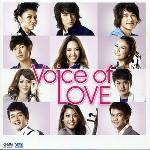 อัลบัม Voice of Love ศิลปิน Various Artists