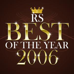 อัลบัม RS Best of the year 2006 ศิลปิน รวมศิลปิน RS