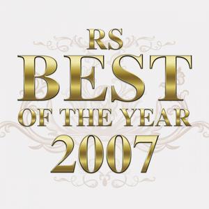 อัลบัม RS Best of the year 2007 ศิลปิน รวมศิลปิน RS
