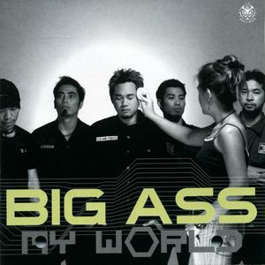 ฟังเพลงออนไลน์ เนื้อเพลง ของมีคม ศิลปิน Big Ass