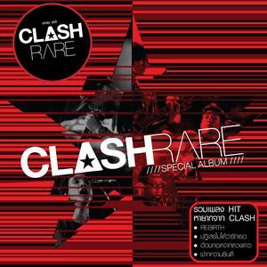 อัลบัม CLASH RARE SPECIAL ALBUM ศิลปิน Clash