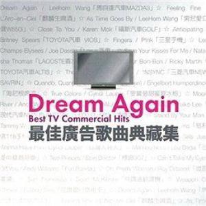 收聽Andy Williams的Dear Heart歌詞歌曲