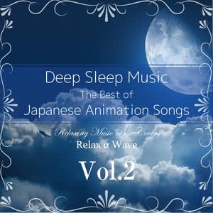 收聽Relax α Wave的Lupin the Third Theme '79歌詞歌曲