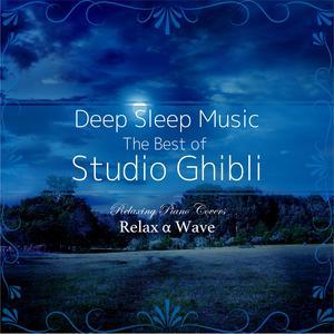 收聽Relax α Wave的Hikoukigumo歌詞歌曲