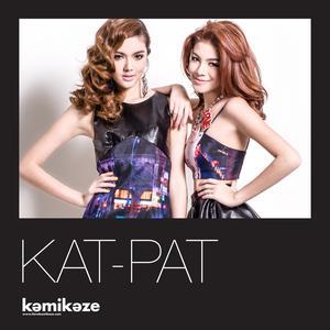 อัลบัม ไม่ชอบผู้ชาย  ( I Don't like boy ) - Single ศิลปิน KAT PAT