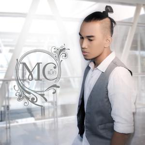 อัลบัม เพลงนี้เขียนด้วยรัก ศิลปิน MC