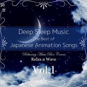 收聽Relax α Wave的Yuriika歌詞歌曲