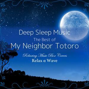 收聽Relax α Wave的Mother歌詞歌曲