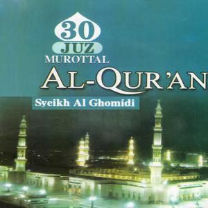 Dengarkan Surat Al Qariah lagu dari Syeikh Al Ghomidi dengan lirik