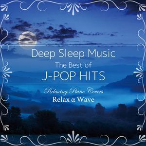 收聽Relax α Wave的Polyrhythm歌詞歌曲
