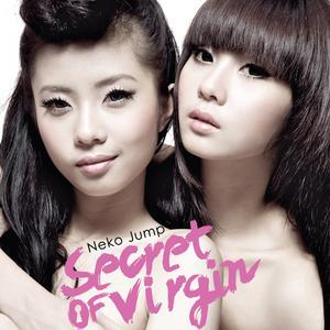 Secret Of Virgin
