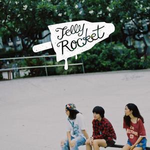 อัลบัม อิ่มใจ ศิลปิน Jelly Rocket