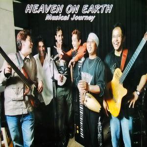 Dengarkan Moments of Victory lagu dari Heaven on Earth dengan lirik