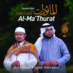 Nur Zikrullah, Vol. 9: Alunan Zikir Al-Ma'Thurat Kubro & Sughro dari Syeikh Karim