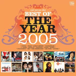 อัลบัม RS Best of the year 2005 ศิลปิน รวมศิลปิน RS