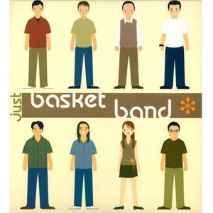 อัลบัม Just ศิลปิน Basketband