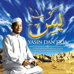 Yasin Dan Doa dari Ustaz Dzulkarnain Al-Hafiz