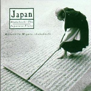 Album Japan: Shakuhachi - The Japanese Flute from 群星