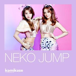 อัลบัม Ahhh! ศิลปิน Neko Jump