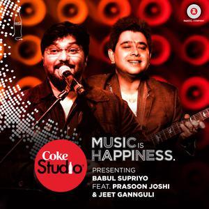 Jhelum Naina (Coke Studio @ MTV Season 4: Episode 6) dari Jeet Gannguli, Sangeet and Siddharth Haldipur,Pranay