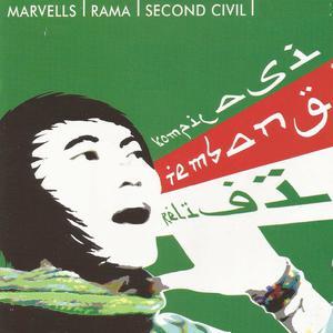 Kompilasi Religi dari Second Civil