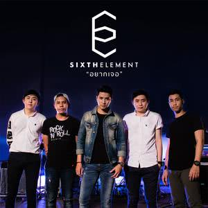 Sixth Element的專輯อยากเจอ