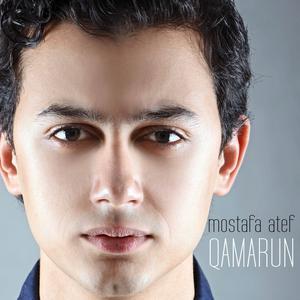 Album Soul Of Islamic Music Vol.1 from Mostafa Atef