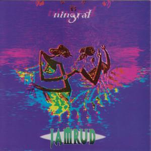 Logo Ningrat (2000)