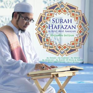 Surah Hafazan & Ayat-Ayat Amalan dari Hazamin Inteam