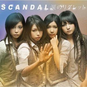 Scandal的專輯涙のリグレット