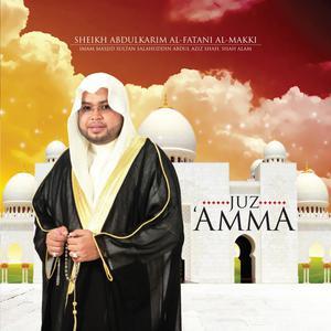Juz 'Amma dari Sheikh Abdulkarim Al-Fatani Al-Makki