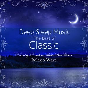 收聽Relax α Wave的Air on the G String歌詞歌曲