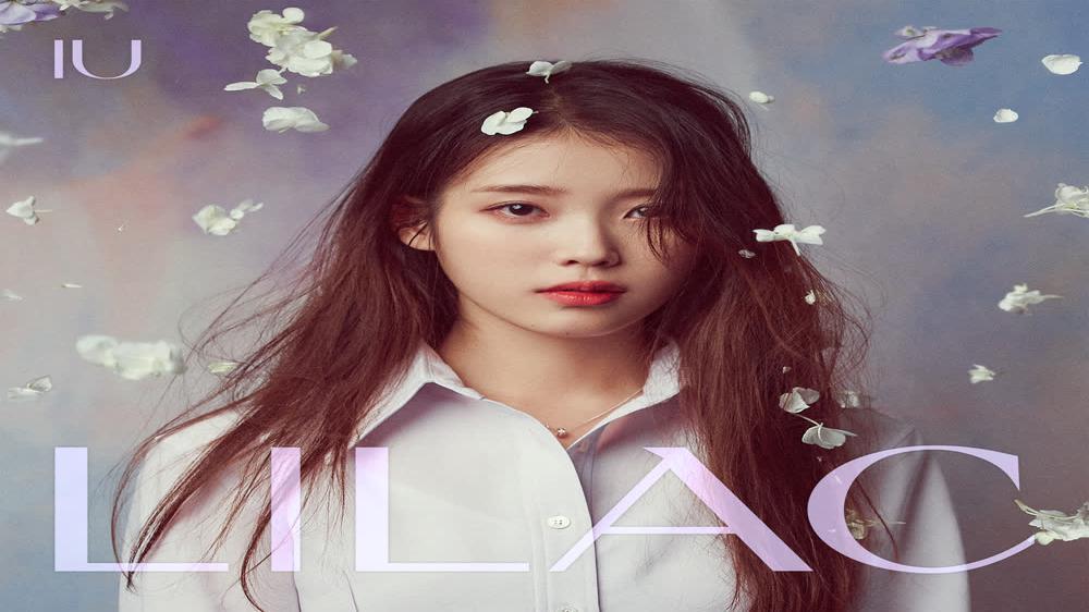 [MV] IU_LILAC