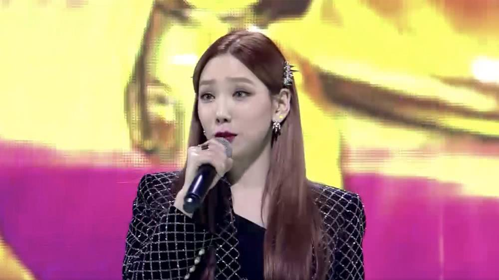 29th Seoul Music Awards - Part 2