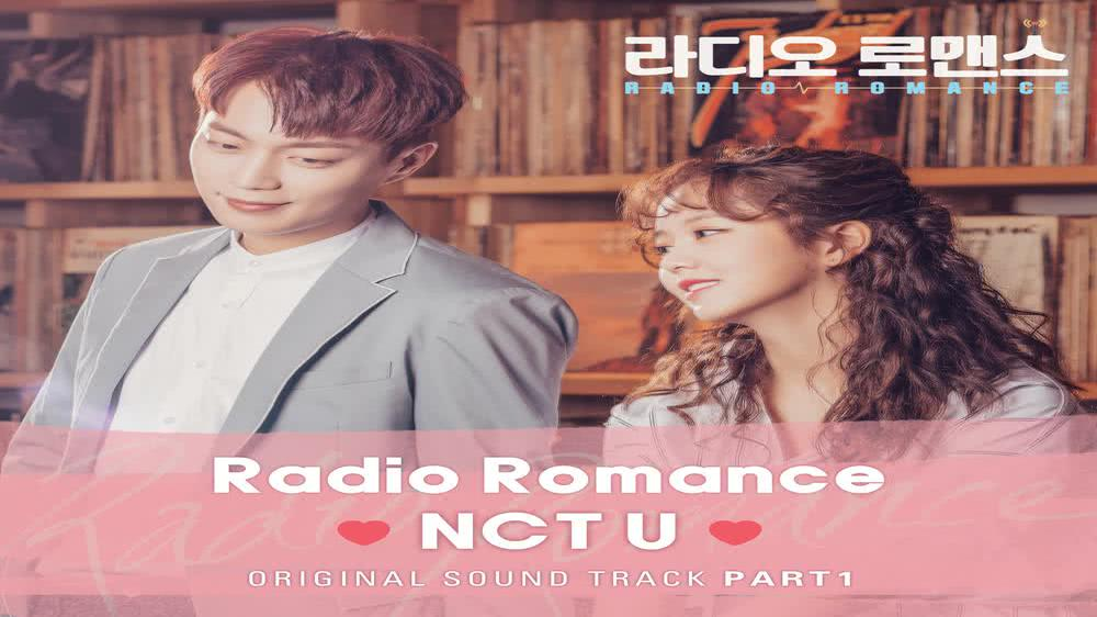 Radio Romance (Sung by TAEIL, DOYOUNG)