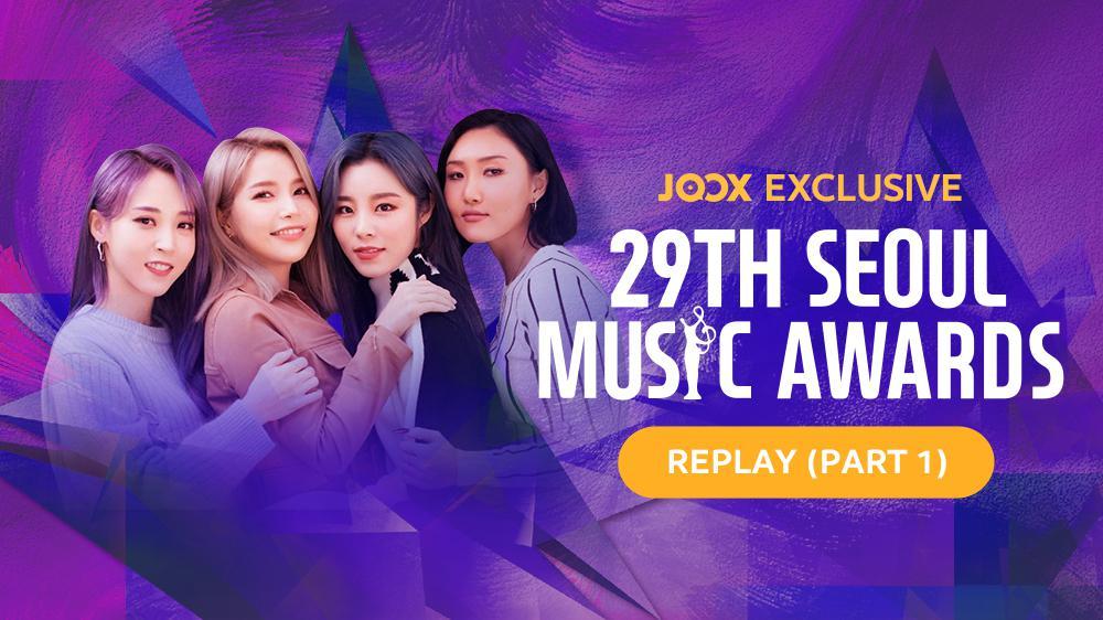 29th Seoul Music Awards (PART 1)