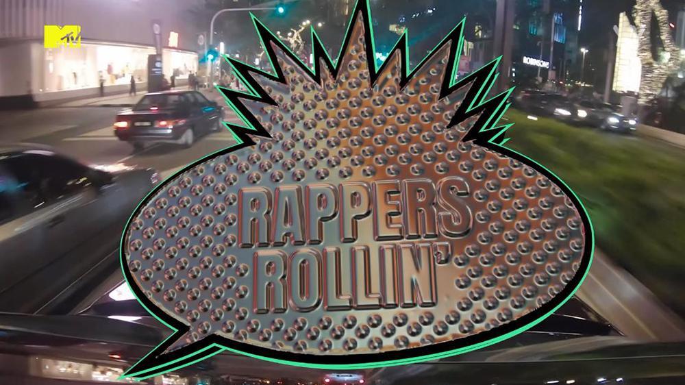 Yo! MTV Raps Rappers Rollin EP. 3