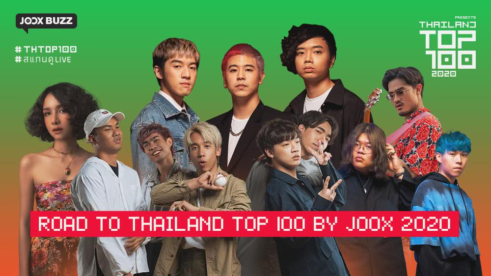 นับถอยหลังสู่ Thailand Top 100 by JOOX 2020   JOOX BUZZ
