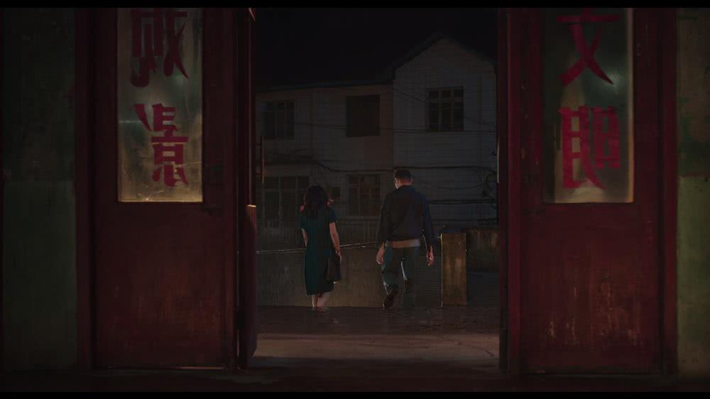 墨綠的夜(電影《地球最後的夜晚》推廣曲)