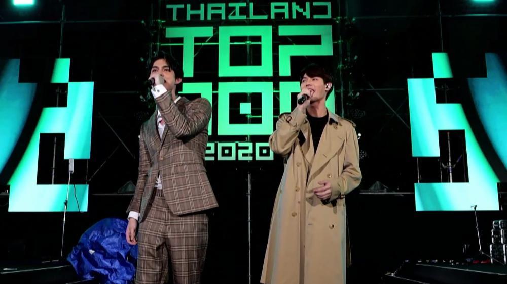 BRIGHT x WIN   JOOX x Siam Paragon Present Thailand Top 100
