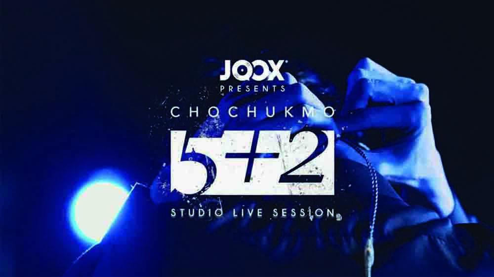MAKING OF - CHOCHUKMO 5+2 STUDIO LIVE SESSION
