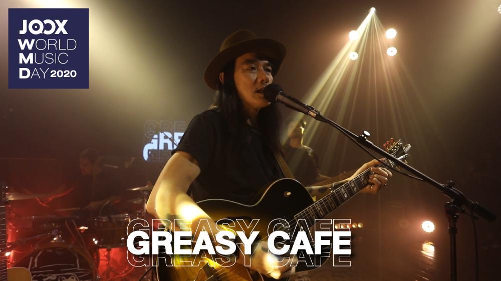 Greasy Cafe' | JOOX World Music Day 2020