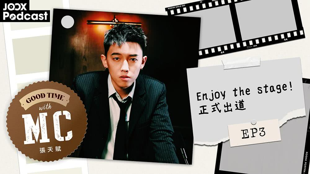 EP3 Enjoy the stage! 正式出道