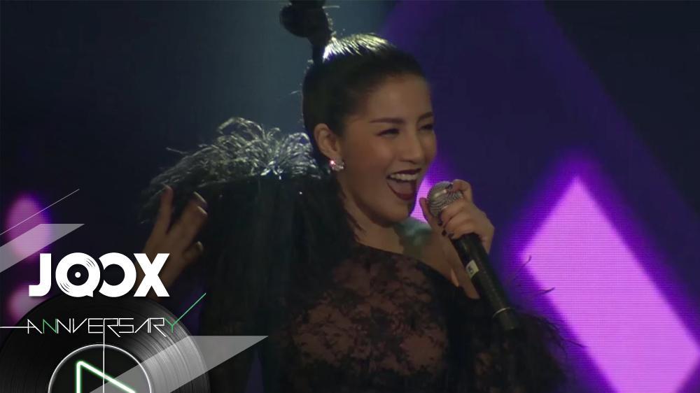 อย่ามโน (Don't Cha) - ใบเตย อาร์ สยาม @JOOX Anniversary