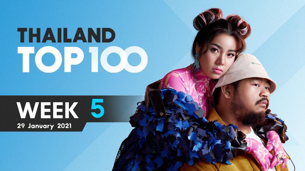 เพลงฮิตติดชาร์ต Thailand Top 100 By JOOX | ประจำวันที่ 29 มกราคม 2021
