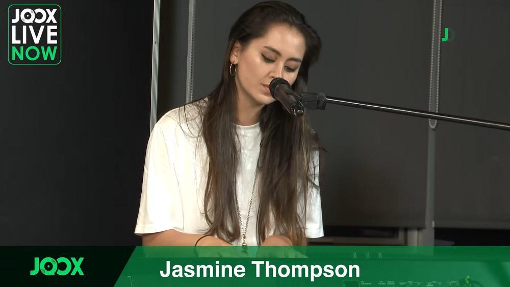 Fun Talk with Jasmine Thompson